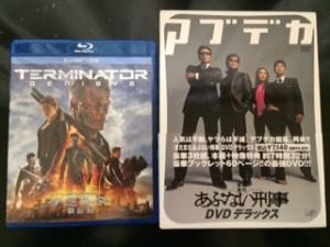 埼玉県坂戸市のお客様から【ドロヘドロ完全版セット】【あぶない刑事DVD】【ターミネーター・ブルーレイ】をお譲りいただきました。