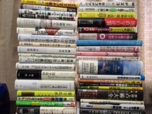 埼玉県戸田市へ出張買取 【ワンピース1巻-80巻セット】の他、脳科学、占星術、マーケット、自己啓発などの単行本をお譲りいただきました。