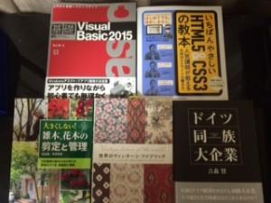 埼玉県さいたま市大宮区へ出張買取 【ベイビーステップ全巻セット】の他、単行本・雑誌を多数お譲りいただきました。