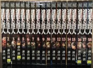 埼玉県戸田市へ出張買取 【ピグマリオ全巻セット】【進撃の巨人セット】【デカスロン全巻セット】などをお譲りいただきました。