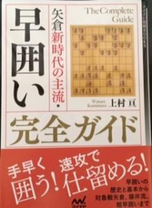 埼玉県鶴ヶ島市へ出張買取 【人はなぜ笑うのか】【女子高生社長、経営を学ぶ】の他、多数の新書をお譲りいただきました。