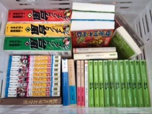 埼玉県さいたま市見沼区へ出張買取 心理学・思想・文庫・新書・コミック・CDなどをお譲りいただきました。