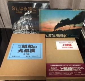 埼玉県戸田市 鉄道・歌舞伎・美術・洋書・写真集などをお譲りいただきました。