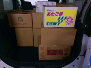 埼玉県さいたま市見沼区へ出張買取 【わたしは真悟・セット】【悟りのシンクロニシティ】などをお譲りいただきました。