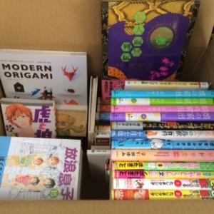 埼玉県鴻巣市 【モダンオリガミ】【南瓜とマヨネーズ】【ネットワークビジネス2×2=6】の他、コミックを出張買取しました。