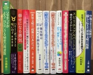 埼玉県草加市 【名探偵コナン・最新巻セット】【岳飛伝・DVDBOX】の他、心理学関連の単行本を出張買取しました。
