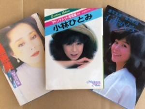 埼玉県北本市  【STALLONE COBRA・DVD】【石井めぐみ・写真集】 【小林ひとみ・写真集】など約400点を出張買取しました。