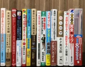 埼玉県北本市 【キングダム】 【完全な英語耳・理論編+実践編LV.1】 【総合英語Forest音でトレーニング】などを買取しました。