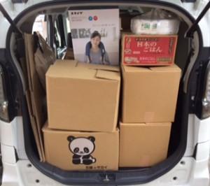 埼玉県さいたま市大宮区 【BRYAN ADAMS・DVD】【矢沢永吉・DVD】【作曲家別・名曲解説・シューベルト】他多数、出張買取しました。