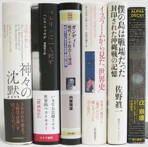 埼玉県東松山市 【ベルリンに一人死す】【神々の沈黙】【ライブ帝国・DVD】他多数、出張買取しました。
