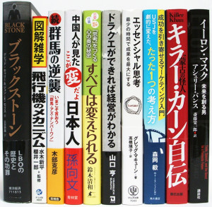 鴻巣市【エッセンシャル思考】【プロゴルファー猿】【ワンピース マリンフォード編 DVD】他多数、出張買取しました。