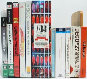久喜市【AKB48 in TOKYO DOME(DVD)】【真・三國無双7(PS3)】【ストーンオーシャン ジョジョの奇妙な冒険】他多数、出張買取しました。