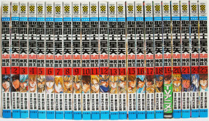 上尾市 コミックを約1000冊出張買取しました。