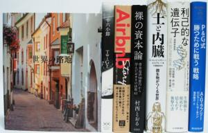 上尾市【世界の路地】【孔雀王】【水木一郎ベスト】他多数、出張買取しました。