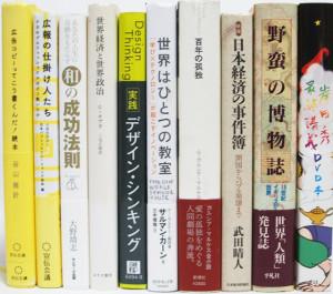 埼玉県越谷市【百年の孤独】【広報の仕掛け人たち】【日本経済の事件簿】他多数、古本出張買取しました。