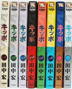 埼玉県鶴ヶ島市【ウォール街のランダム・ウォーカー】【健康診断が楽しみになる!】【KIPPO】他多数、漫画・古本出張買取しました。