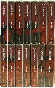 埼玉県さいたま市岩槻区【メンズ・ウエア素材の基礎知識 毛織物編】【本当にわかる株式相場】【ああ播磨灘】他多数、古本・漫画出張買取しました。