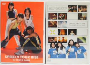 埼玉県鴻巣市【日中は異文化だから面白い】【天上の葦】【SPEED TOUR RISE IN TOKYO DOME2003】他多数、DVD・古本出張買取しました。