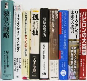 埼玉県加須市【動物が幸せを感じるとき】【競争の戦略】【バビロンの大富豪】他多数、古本出張買取しました。