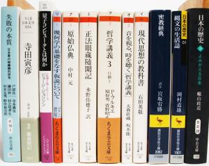 埼玉県坂戸市【密教経典】【てにをは辞典】【ヴィヴァルディ 四季】他多数、古本出張買取しました。