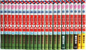 埼玉県北本市【夏目友人帳】【五色の虹】【フランス人が好きな3種の軽い煮込み。】他多数、コミック・古本出張買取しました。