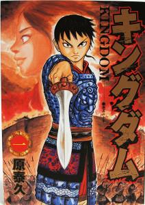 埼玉県さいたま市岩槻区 コミックを約1,000冊出張買取しました。