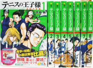 埼玉県川越市【テニスの王子様 全国大会編】【怒りの心理学】【映画術】他多数、古本・コミック出張買取しました。