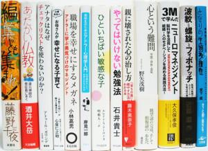 埼玉県上尾市【心という難問 空間・身体・意味】【ひといちばい敏感な子】【BLAME!(ブラム)】他多数、古本出張買取しました。
