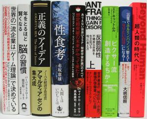 埼玉県さいたま市岩槻区【絵で見てわかるクラウドインフラとAPIの仕組み】【ありえない世界】【正義のアイデア】他多数、古本出張買取しました。