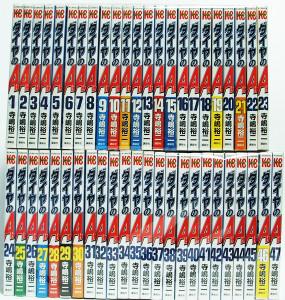 埼玉県桶川市 コミックを約1200冊出張買取しました。