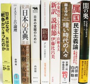 埼玉県さいたま市浦和区【変調「日本の古典」講義】【属国民主主義論】【モーツァルト全作品事典】他多数、古本出張買取しました。