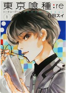 埼玉県さいたま市岩槻区 コミックを約1000冊出張買取しました。