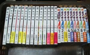 埼玉県さいたま市浦和区 コミック約300冊出張買取しました。