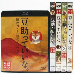 埼玉県加須市 DVD出張買取 約230点買取しました。