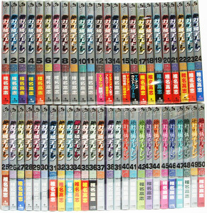 埼玉県さいたま市見沼区 コミックを約1000冊出張買取しました。