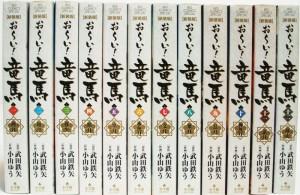 埼玉県戸田市【お〜い!竜馬】【ジョジョの奇妙な冒険】【剣客商売】他多数、コミック・ゲーム出張買取しました。