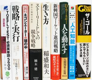 埼玉県草加市【セレンゲティ・ルール生命はいかに調節されるか】【ストーリーとしての競争戦略】【京都絶景庭園】他多数、古本出張買取しました。