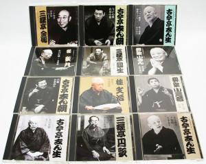 埼玉県北本市【落語塾 第一回〜第六回(CDセット)】【柳家小さん(CD)】【虹をつかむ男(DVD)】他多数、CD・DVD等出張買取しました。