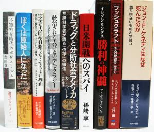 埼玉県川越市【ジョン・F・ケネディはなぜ死んだのか】【もののけ姫】【八つ墓村】他多数、古本・DVD出張買取しました。