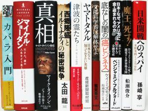 埼玉県さいたま市岩槻区【真相 マイク・タイソン自伝】【マイケル・ジョーダン 父さん。僕の人生をどう思う?】【機動戦士ガンダムSEED DVDボックスセット】他多数、古本・DVD出張買取しました。