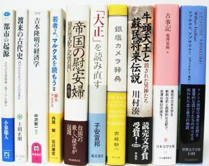 埼玉県坂戸市【牛頭天王と蘇民将来伝説】【若者よ、マルクスを読もう】【AREA 88 DVD-BOX】他多数、古本出張買取しました。