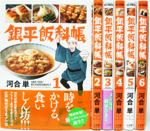 埼玉県久喜市 コミックを約1000冊出張買取しました。