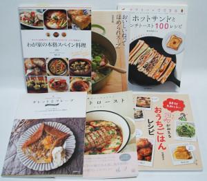 埼玉県さいたま市浦和区【わが家の本格スペイン料理】【ザ・ベストテン 山口百恵 DVD BOX】他多数、古本出張買取しました。
