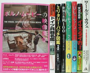 埼玉県加須市【ドイツ兵器名鑑 1939〜45 陸上編】【びじゅチューン! DVD BOOK】【からくりサーカス】他多数、古本出張買取しました。