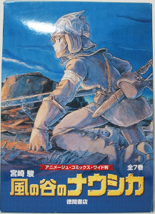 埼玉県川越市 コミックを約1000冊出張買取しました。