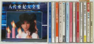 埼玉県北本市【八代亜紀大全集 CD】【アナと雪の女王 ザ・ソングス CD】【松山千春 DVD】他多数、 CD・DVD出張買取しました。