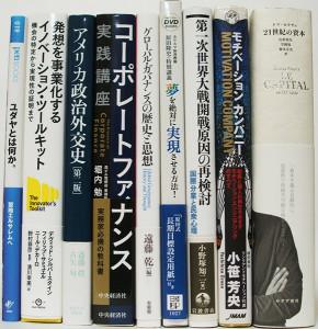 埼玉県鴻巣市【21世紀の資本】【原 武史 可視化された帝国】【35才から「一生、負けない」生き方】他多数、古本出張買取しました。
