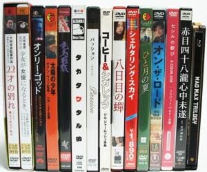 埼玉県鶴ヶ島市【22才の別れ】【ひと月の夏】【火の鳥】他多数、DVD・コミック出張買取しました。