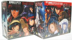 埼玉県上尾市【機動戦士ガンダム】【重戦機エルガイム】他多数、DVD出張買取しました。