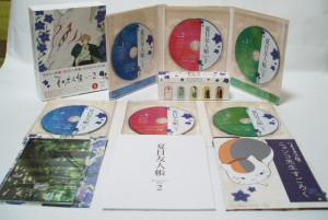 埼玉県越谷市【夏目友人帳 Blu-ray 】【切る貼るつくる箱の本】【オープン・スペース・テクノロジー】他多数、古本出張買取しました。